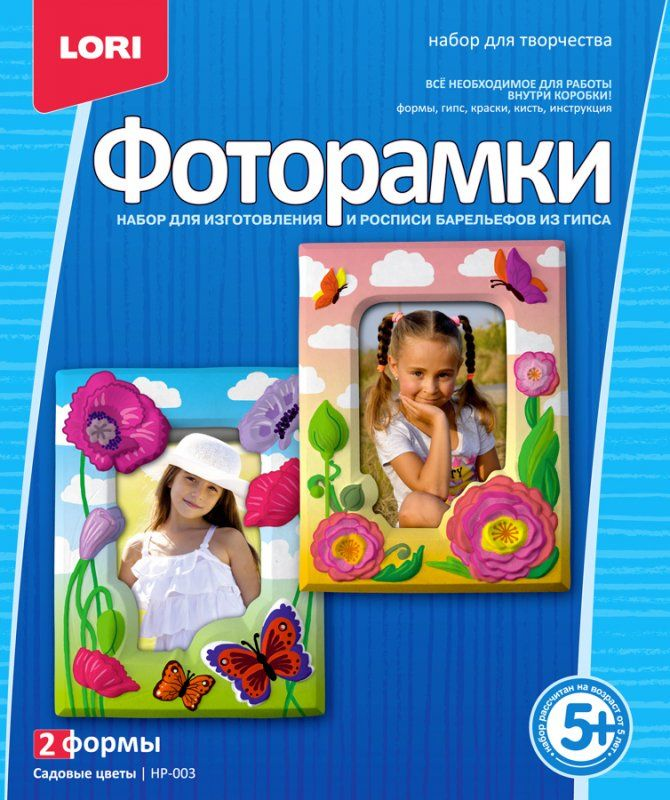 shop_items_catalog_image306803